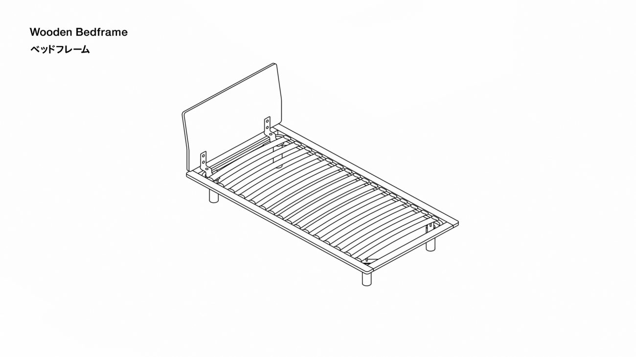 MUJI Good enough Living :Wooden Bedframe